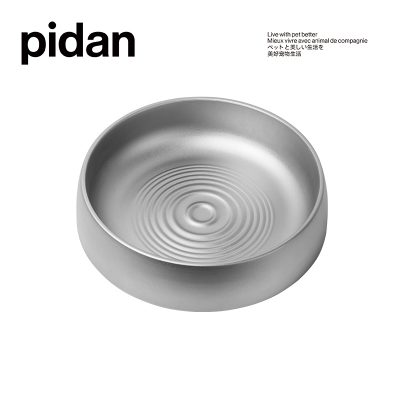 pidan® Pet Bed- Alumi- Grey